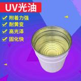 QWD460塑胶uv光油普通型