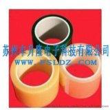 离型膜接驳胶带 保护膜 高粘接驳胶带