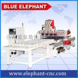 济南蓝象数控 厂家直销 1330-4s 一拖四 自动上下料 cnc 数控雕刻机