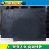 矩形圆形四氟板式支座桥梁板式橡胶支座,矩形橡胶垫片规格GJZ/GYZ250*350*74mm