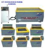 诺虎NH-9000自动化磁力抛光机价格/磁力研磨机厂家(现场定制)