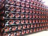 球墨铸铁管,球墨井盖,生产销售