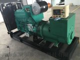 康明斯发电机组 500KW康明斯柴油发电机组厂家直销