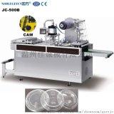 JC-500B 全自动高速塑料托盘成型机