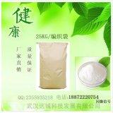 蔗糖硬脂酸酯SE-5 CAS: 37318-31-3