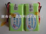 供應關於超低溫鋰電池的保護電路