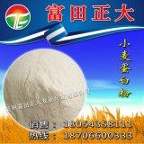 飼料 飼料原料 水產 養殖 寵物飼料 小麥蛋白粉 雞肉粉