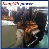 康明斯发电机 小型柴油发电机组家用 上柴柴油发电机组500KW