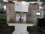 板簧校直机 高精密U型桩校直液压机 设定最大修正量限制