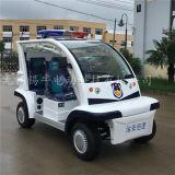 湖南长沙4座电动巡逻治安车厂家,景区保安四轮巡逻车图片,报价