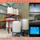 常州聚羧酸合成设备 保塑剂生产设备定制