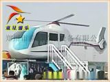 童星游乐-18人飞机大战坦克景区新型游乐设备