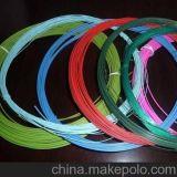 出售各种颜色的包塑丝,包塑丝报价,13831880991