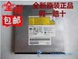 笔记本内置DVD刻录机 SATA串口光驱AD-7585H,