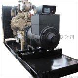 广信机电厂家直销重庆康明斯710kw柴油发电机组