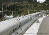 公路护栏板,镀锌护栏板,公路防撞设施