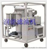 ZRG-30润滑油脱大水滤油机