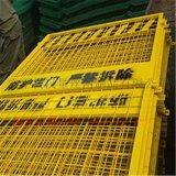 建筑施工安全门 厂家供应 施工防护门价格