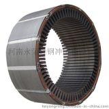 供應三相異步電機定轉子鐵芯