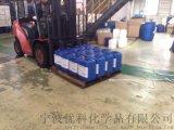 美國EPA注冊防黴劑5PPG   PVC防黴殺菌劑  TORY防黴劑