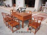 卓瑞红木茶桌家具,花梨木茶桌,道功夫茶艺桌椅组合,汉宫茶桌