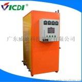广东线路板除胶渣循环处理系统 线路板废水处理系统  PCB高锰酸钾药槽过滤