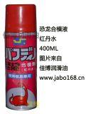 台湾恐龙合模剂  恐龙红丹水  恐龙检测模具专用红丹水