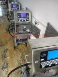 现出售二手喷码机6台 电脑操控 二手食品级设备
