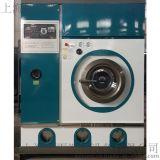正规出口品质GX-P系列全自动封闭式干洗机