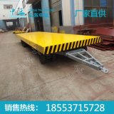 重型平板拖车 重型平板拖车厂家