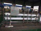 山泉水生產設備 礦泉水生產設備
