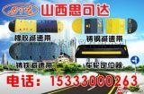 优质橡胶减速带厂家 山西减速带价格