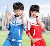中小学生校服套装新款春秋休闲运动两件套韩版儿童男女童班服童装