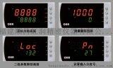 虹润推出傻瓜式60段程序温控器