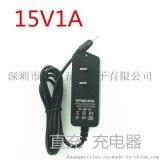 适配器15V1A直流充电器,插墙式充电器
