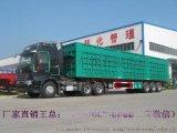 70吨自卸集装箱式侧翻半挂车