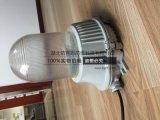 GA107防眩平台灯配开盖断电壳体