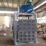 制造立式液压打包机 废纸塑料薄膜液压打包机厂家 20吨厂家定制各种规格打包机