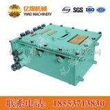 FDZB-1风电甲烷闭锁装置 风电甲烷闭锁装置,甲烷闭锁装置