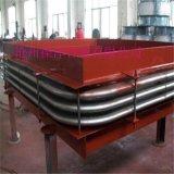 河北廠家生產補償器 矩形補償器 不鏽鋼伸縮節 膨脹節 質優價廉
