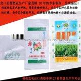 厂家生产25kg大米彩印包装袋 双面彩膜大米编织袋
