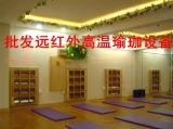 專業高溫瑜珈設備安裝,高溫瑜珈設備