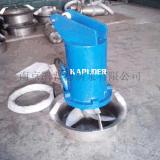 铸件式潜水搅拌机QJB7.5/12-620/3-480 化粪池潜水搅拌机 养殖场污水搅拌机