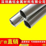 供应304不锈钢无缝管 316不锈钢厚壁管 不锈钢卫生管 加工定制