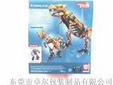 玩具盒礼品盒彩盒恐龙机器人彩盒