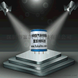 甲烷CH4气体传感器