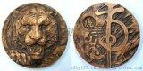 生产制作 十二生肖之虎年大铜章浮雕 铜章定做 电镀紫铜大铜章