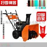 辽宁沈阳公路扫雪机,多功能扫雪机,手推式扫雪机