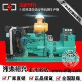 工厂备用电源120KW潍柴裕兴R6105IZLD发电机组 120KW柴油发电机组 斯坦福发电机