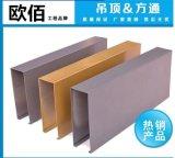 铝方通天花生产厂家最新报价